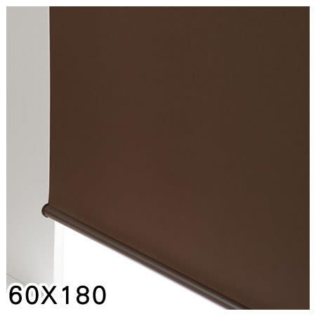 遮光捲簾 DOLPHIN DBR 60×180 珠鍊式 NITORI宜得利家居