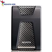 ADATA威剛 4TB 抗震悍將行動硬碟HD650-黑【愛買】