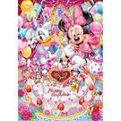TENYO迪士尼拼圖  PA 266P(純白小片)米妮和黛西的生日派對_TP85561