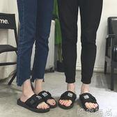 一字拖鞋 新款拖鞋男夏防滑軟底一字拖鞋男士厚底夏季男款潮流涼拖鞋外穿 唯伊時尚