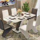 西餐桌椅組合家用現代簡約6人長方形北歐餐桌子鋼化玻璃餐桌 初語生活WD