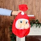 可愛掛飾 圣誕裝飾品布袋禮品大口袋兒童糖果袋圣誕老人頭立體臉加厚禮物袋新年提前熱賣