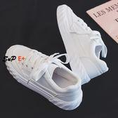 小白鞋 帆布鞋 白鞋 休閒板鞋