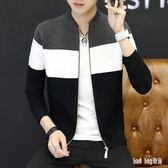 針織外套秋季男士毛線衣夾克韓版潮流針織開衫修身休閒薄外套青年拼色衣服 QG14650『Bad boy時尚』