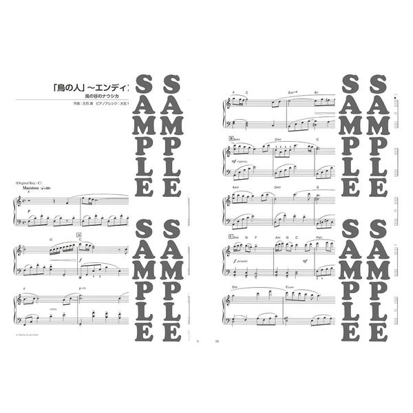 小叮噹的店 鋼琴譜 908107 中級 吉卜力工作室 BEST SELECTION