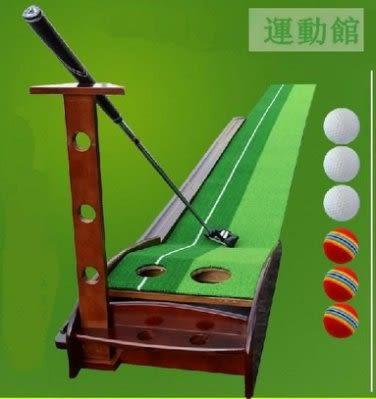 PGM 室內高爾夫推桿練習器【藍星居家】