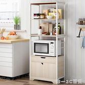 蔓斯菲爾廚房電器收納置物架家用微波爐架歐式多功能客廳儲物碗柜【帝一3C旗艦】IGO