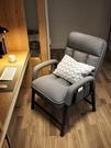 懶人沙發躺椅子單人女生可愛臥室電腦榻榻米陽臺網紅凳子休閒家用LX 智慧 618狂歡