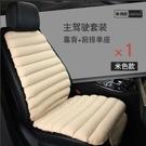 汽車坐墊 汽車坐墊冬季短毛絨單片座椅加厚座墊套車載通用保暖三件套【快速出貨八折下殺】