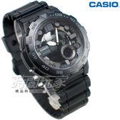 CASIO 卡西歐AEQ 100W 1B 電子錶10 年電力雙顯錶世界地圖黑色防水手錶男錶
