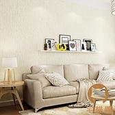 素色條紋壁紙3D立體無紡布客廳臥室背景墻紙環保【宅貓醬】