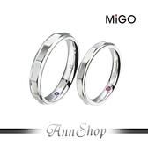 【米格 MiGO‧四季白鋼戒指】【單個】情人/情侶對戒