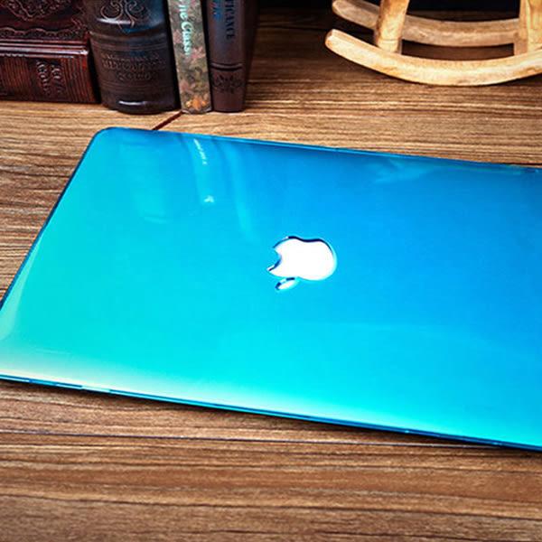 Macbook Air Pro Retina11 13 15寸蘋果電腦殼 亮面保護殼 筆電外殼 保護套  【極品e世代】