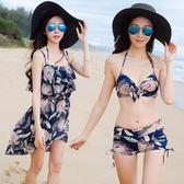 泳衣女三件套分體裙式保守遮肚顯瘦聚攏韓國溫泉小香風性感游泳衣      柠檬衣舍