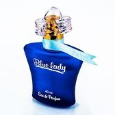 【南紡購物中心】Rasasi拉莎斯 Blue Lady藍精靈 水仙與香根草 香水40ml贈身體噴霧