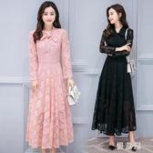 中大尺碼洋裝秋新款女裝韓版過膝打底裙女中長款修身長袖蕾絲洋裝 QG6357『優童屋』