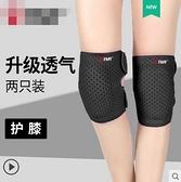 兒童護膝護肘護腕男童輪滑