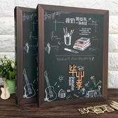 復古中小學生同學錄韓版創意畢業紀念冊A4大號活頁男女師生回憶錄