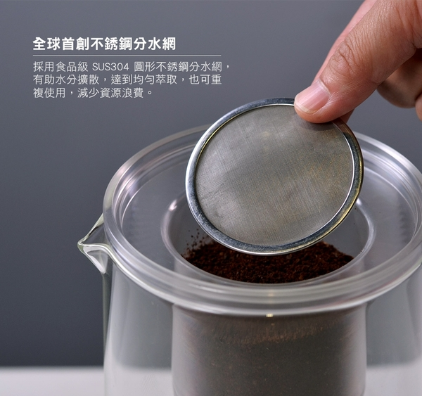 【沐湛咖啡】Driver NEW 設計款冰滴 冰滴壺 600ml -透明 可自行調整流速 附分水網 無耗材