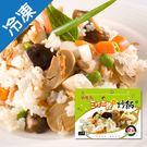 金品三珍杏鮑菇炒飯280G/包【愛買冷凍...