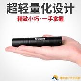 強光手電筒可充電LED家用戶外騎行