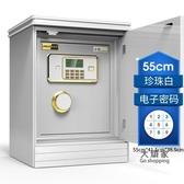 保險櫃 保險櫃家用指紋密碼55cm保險箱隱形小型入牆木制床頭櫃60高床邊櫃衣櫃T 3色