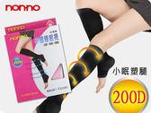 nonno儂儂 小腿睡眠襪(97911) 1雙入【BG Shop】 M/L 尺寸供選