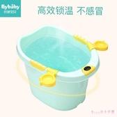 兒童浴盆 兒童泡澡桶嬰兒幼兒洗澡盆可坐躺家用大號加厚小孩寶寶LB5049【Rose中大尺碼】