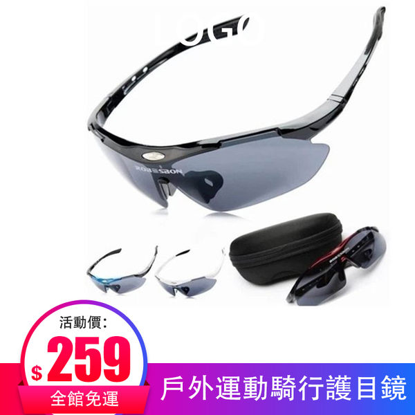護目鏡戶外太陽鏡運動跑步裝備防風沙眼睛男女騎行眼鏡自行車眼鏡護目鏡