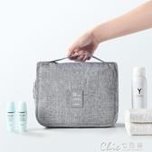 防水洗漱包男女多功能大容量簡約旅遊便攜化妝品收納包 七色堇