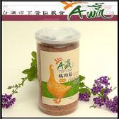【下營區農會】原味鵝肉鬆250g/罐