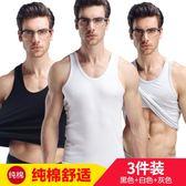 男士背心棉質男青年修身型打底透氣白色汗衫運動健身背心 免運直出 聖誕交換禮物