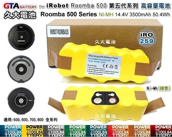 ✚久大電池❚ iRobot 掃地機器人 Roomba 電池 3500mah 600 610 611 625 630