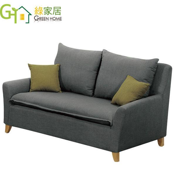 【綠家居】羅莉 時尚灰亞麻布獨立筒沙發(二人座)