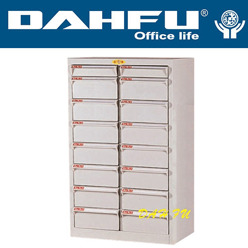 DAHFU 大富 SY- A4-130NG   特殊規格效率櫃-W540xD330xH880(mm)  / 個