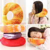 U型枕高彈性仿真蝦仁面包抱枕 午睡枕頸枕腰枕毛絨玩具學生禮品 全館9折