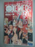 【書寶二手書T3/漫畫書_GGW】ONE PIECE航海王-RED絕讚的人物特寫_尾田榮一郎