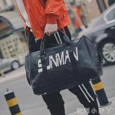 旅行袋手提包健身包男瑜伽包運動包休閒防水單肩訓練包大容量短途  全館免運