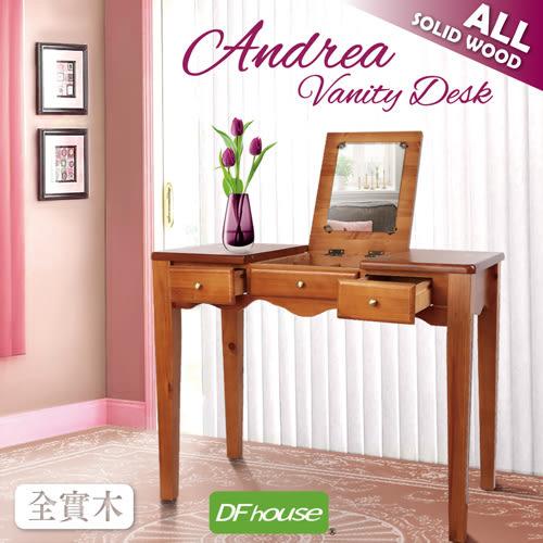《DFhouse》安德莉亞彩繪化妝書桌 化妝台 書桌椅 寢室 臥房 旅館椅 松木 實木 古典
