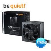 Be quiet! Pure Power 10 (L10) 500W銀牌 電源供應器 極致靜音