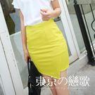 窄裙 高腰大碼彈力包臀修身職業裙