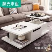 茶几家具現代鋼化玻璃ins網紅茶幾小戶型客廳桌子簡約長方形LS011CJ1【快速出貨】