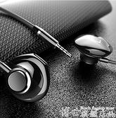 藍芽耳機S1耳機原裝入耳式5x華為p9蘋果6s手機重低音炮一加 嬡孕哺 新品