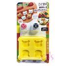 日本 ARNEST 造型飯糰壓模器 可愛小熊 四格造型 附海苔打洞器2入 ☆艾莉莎ELS☆