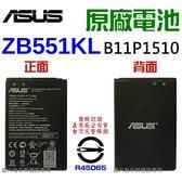 ASUS ZenFone Go TV ZB551KL 原廠電池 商檢認證版 X013DB B11P1510 3010mah 台灣保固【采昇通訊】