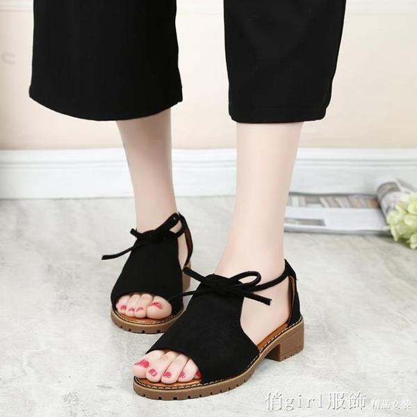 羅馬涼鞋 韓版新款平底女鞋厚底簡約魚嘴涼鞋女2021夏學生粗跟百搭羅馬鞋潮 開春特惠