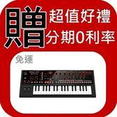【合成器 】【 Roland JD-Xi】【 37鍵數位合成器鍵盤】【 另贈獨家好禮】【JDXi/Digital Crossover】