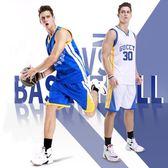 籃球服套裝男球衣 夏季學生比賽籃球訓練隊服球衣背心 AL162【大尺碼女王】