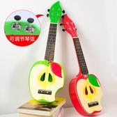 兒童仿真樂器 尤克里里兒童初學者小吉他音樂玩具男女孩寶寶仿真可彈奏樂器新手【快速出貨】WY
