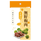 手摘果物-無籽梅肉 20g【愛買】